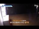 KPTV Скрытая камера на PRODUCE 101 5 эп. Зиппер (360p).mp4