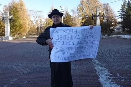 Челябинский вуз подал в суд на рассказавшего о низкой зарплате преподавателя