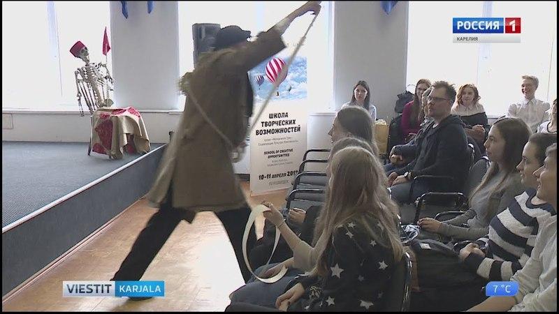 Viikset esitetty Petroskoissa 🎭 В Финно-угорской школе показали «Усы»