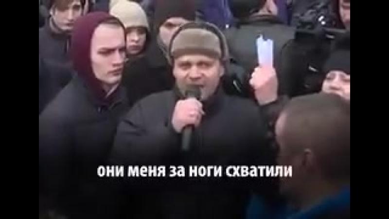 По мнению путинской банды это спекулянты на трагедии завышающие число жертв, которых нужно покарать как бузотеров