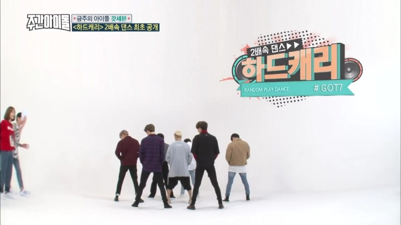 (Weekly Idol EP.270) GOT7 2X faster version NEW SONG HARD CARRY