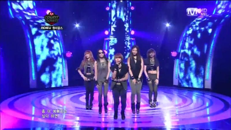 4Minute - Huh [M!Countdown 100610]