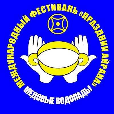 Мусса Боташев