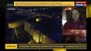 Новости на Россия 24 • Семьи погибших и пропавших без вести во время пожара в кемеровском ТЦ отказались покидать штаб МЧС
