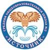 """МОУ """"Средняя школа №2"""""""