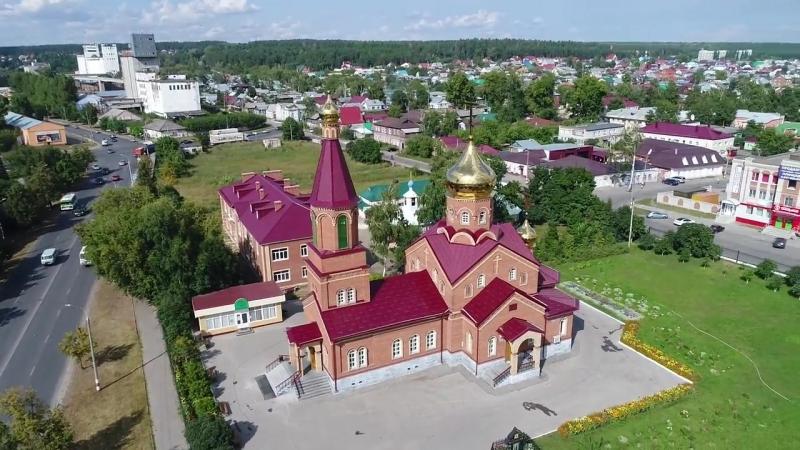 Преображенский кафедральный собор г. Димитровграда