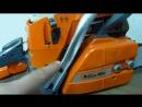 Бензопила (Олео-Мак) Oleo-Mac GS 650 (4,7 л.с.)