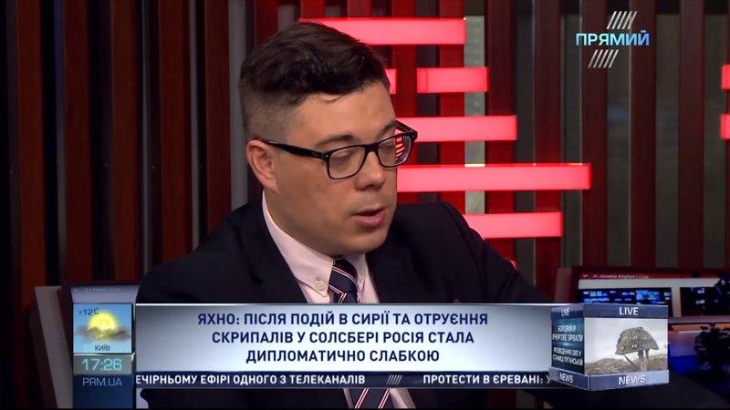 Ситуація Тараса Березовця від 19 квітня 2018 року. Гість програми Олена Яхно