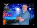 Алексей Босота Сборник песен аудио от гр.Блатной мир Шансон vk/Viktor.Far