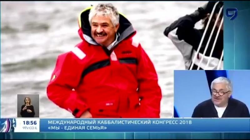 Леонид Макарон: Я больше не наблюдатель