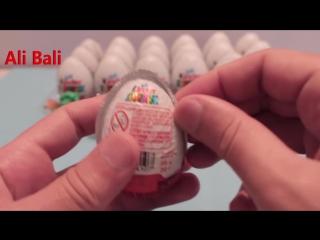 Открываем Киндер Сюрприз смотри ,Киндер Сюрприз яйца с сюрпризом открываем игрушки