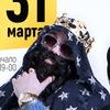 Big Russian Boss в Минске | 31.03 | RE:Public