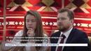 Вести-24 Башкортостан - 15.06.18