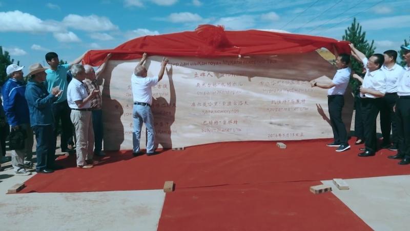 Мұқали халықаралық экспедициясының қорытындысы  Облыстық коммуникациялар қызметі алаңында Мұқали халықаралық – тарихи экспедици