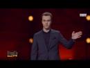 Stand Up: Иван Абрамов - О покупках с родителями