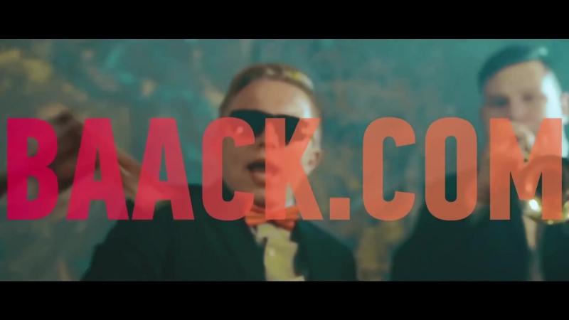 Витя АК-47 - Baack.com (Prod by Beat Maker Tip)