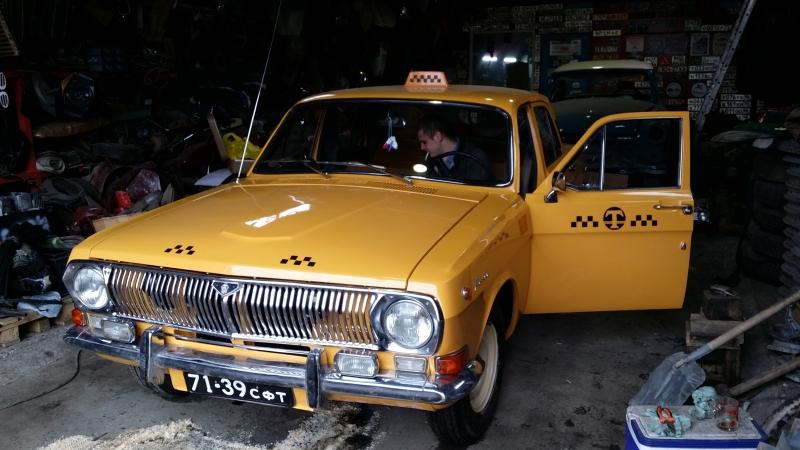 газ 24 такси ЗКС клуб 1 Мая