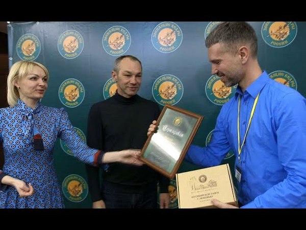 Антон Мозгунов Отзыв о Слёте дилеров ЗвенящиеКедры Новосибирск 14 15 апреля 2018