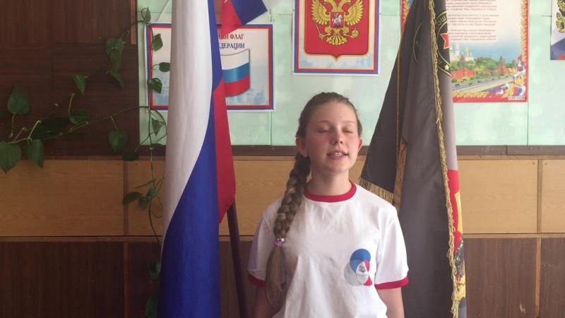 Что значит быть гражданином Российской Федерации. Васпанова Карина ученица 7а класса МОБУ СОШ № 7 ЛГО