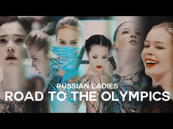 Russian ladies ● Entertain us