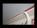 Виды плинтусов для натяжных потолков фото