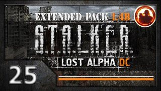 СТАЛКЕР Lost Alpha DC Extended pack 1.4b. Прохождение #25. Секретная комната на ЧАЭС.