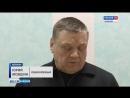 Бывший начальник ГИБДД Кузбасса выступил в суде с последним словом. 15.01.2018