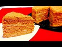Торт Медовик Очень Вкусный Медовый Торт Простой Рецепт Медовика Honey Cake Recipe