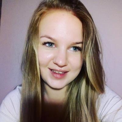 Наташа Волобуева