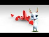 С днем влюбленных С днем святого валентина