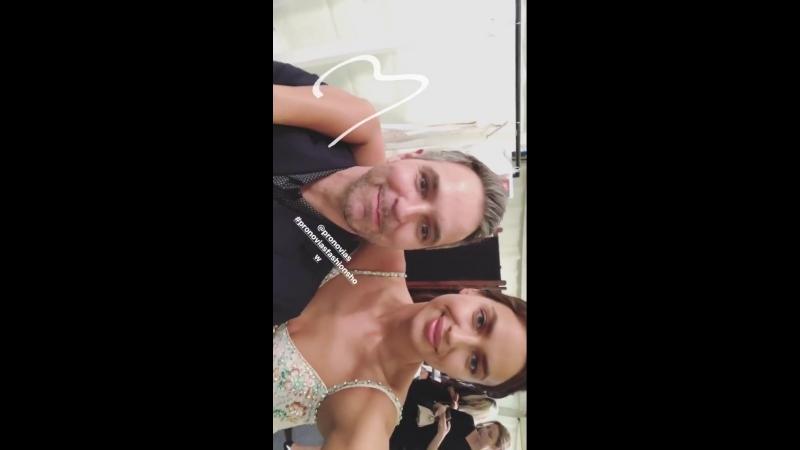 Irina Shayk at Pronovias Fashion Show