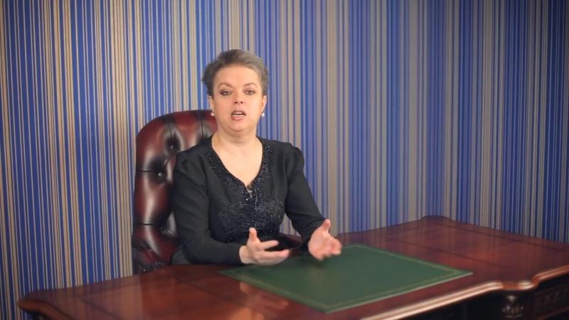 Анна Кирьянова Враги и недоброжелатели Что делать если кто то причиняет вред