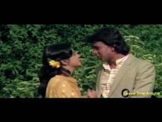 Tum Jo Mile To Phool Khile ¦ Kishore Kumar, Asha Bhosle ¦ Mil Gayee Manzil Mujhe 1989 Songs ¦ Mithun