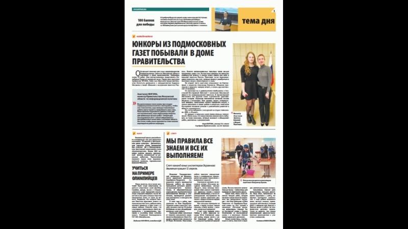 Вышел в свет очередной номер газеты Серебряно-Прудский вестник