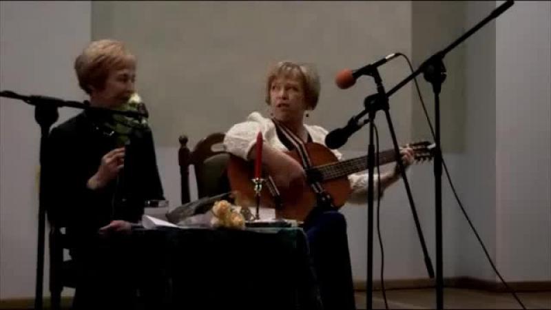 Фрагменты концерта Между песней и судьбой Малый зал Белгосфилармонии 31-12-2015