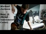 Michael Jackson - Beat it(InstruMetal Cover)