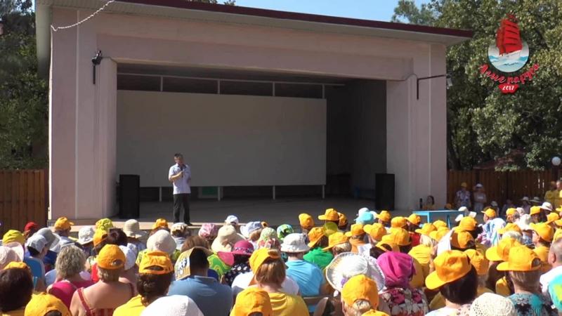 Виталий Ким. Школа на фестивале Алые Паруса в Кабардинке, сентябрь, 2017 год