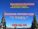 11 января_Работа в Нижнем Новгороде_Телевизионная Биржа Труда_Ю-ТУБ
