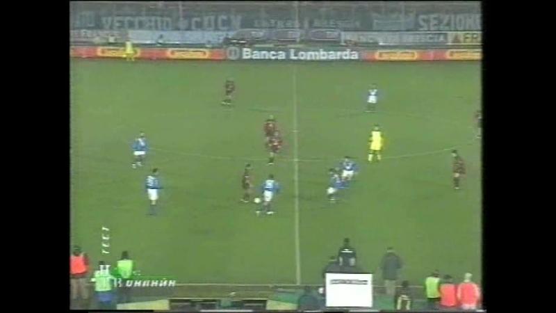 чемпионат италии 2003/2004, 17-й тур, Брешия - Милан, нтв