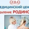 ЕВА медицинский центр