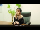 Tanaka Reina Interview Vol 2 ~Morning Musume 20th Anniversary Project~ Upcoming 94