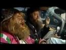 Наша Раша. Сифон и Борода. Я ему в машину насрал!