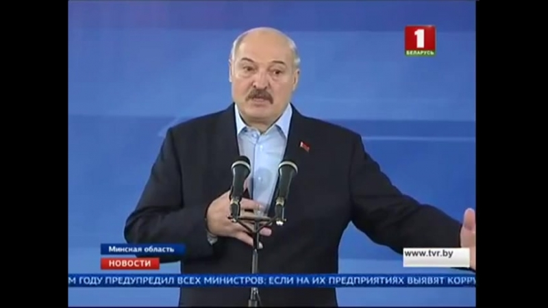 Лукашенко в Слуцке на сахарном комбинате рассказал, как чиновник взятки церковными свечками брали