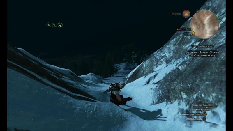 Пан Геральт катается на сноуборде с горы