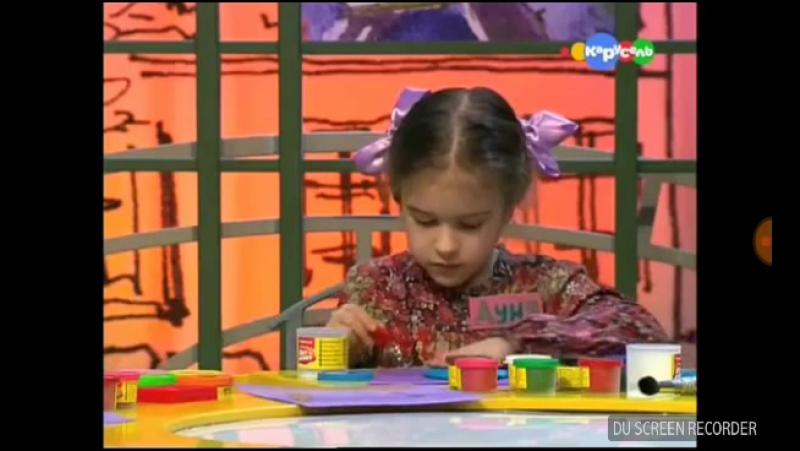 Анонс и реклама Карусель (12.03.2013)