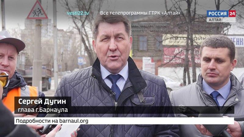 На первом плане Барнаул Объезд дорог отремонтированных по проекту БКД в 2017 году
