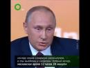 Анекдоты от Путина