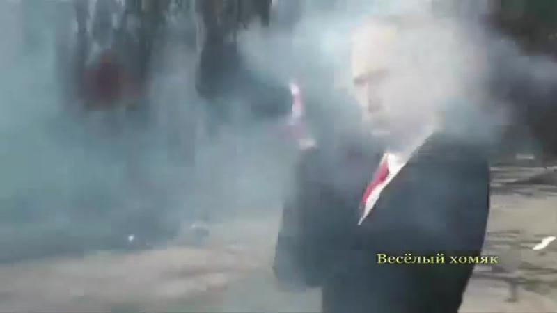 Путин глазами Американцев. Сатирическая пародия-фарс на стереотипы Европейской п
