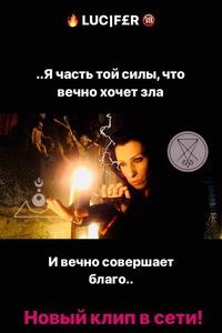 Анна Бергстрем
