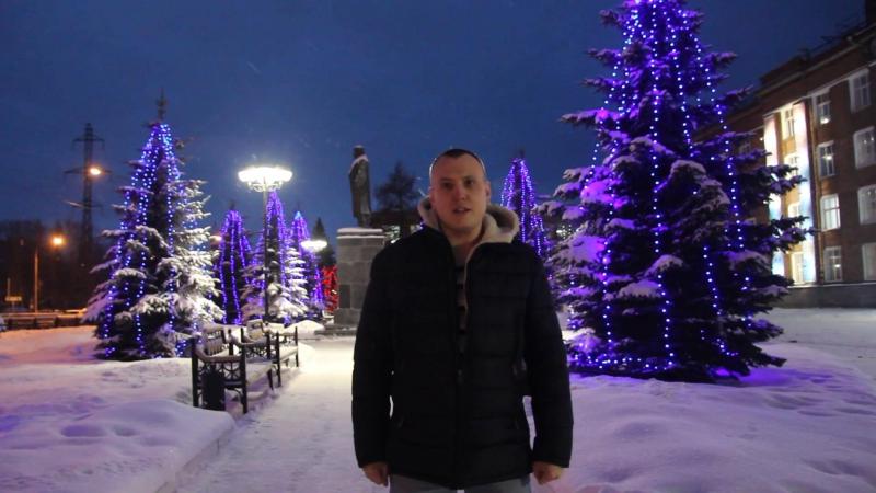 Поздравление Зеленовский Николай Николаевич